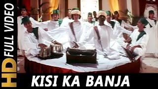 Kisi Ka Ban Ja | Sabri Brothers | Tarkieb 2000 Qawali | Tabu, Shilpa Shetty