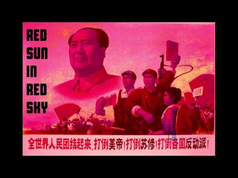[VAPORWAVE] Red sun in the sky - Chinese Communist Music 天上太阳红衫衫