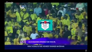 IPL LIVE STREAMING I WILLOW TV HD