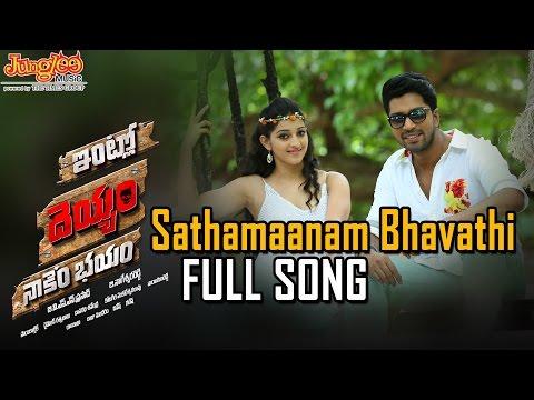 Sathamaanam Bhavathi Full Song | Indlo...