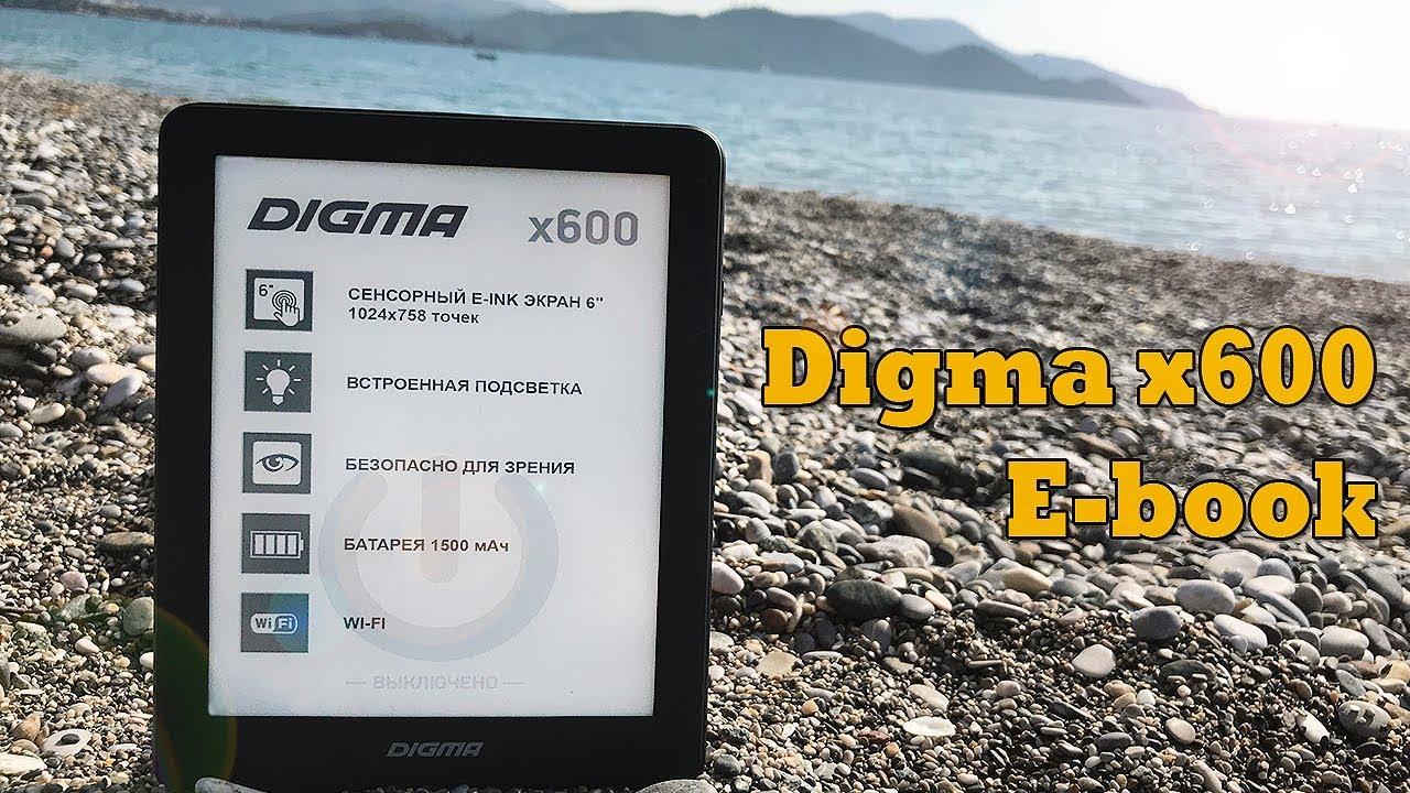 Обзор электронной книги Digma X600