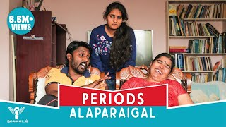 Periods Alaparaigal #Nakkalites