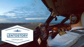 Lentostory: Laskeutuminen Arlandaan (lento Riika-Tukholma)