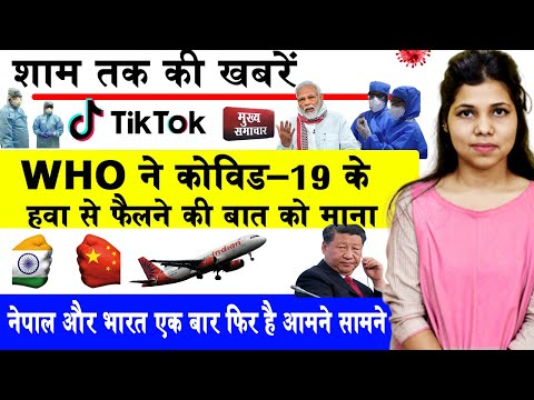 Evening 8th July news of covid19,TIK TOK,Ajit Doval, PM Narendra Modi,WHO,Sourav Ganguly birthday