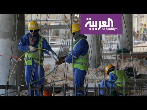 الغارديان: مئات العمال قضوا تحت وطأة العمل الصعب في قطر  - 22:53-2019 / 10 / 2