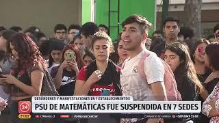 Segunda jornada de rendición de la PSU dejó contentas a las autoridades tras baja de incidentes