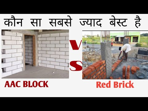 AAC Block Vs Red Brick Hindi | Aac Block Vs Red Brick | Which Is Best? | ( Full Comparison )