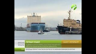 Подвели итоги первого в истории транзитного рейса контейнеровоза по Севморпути