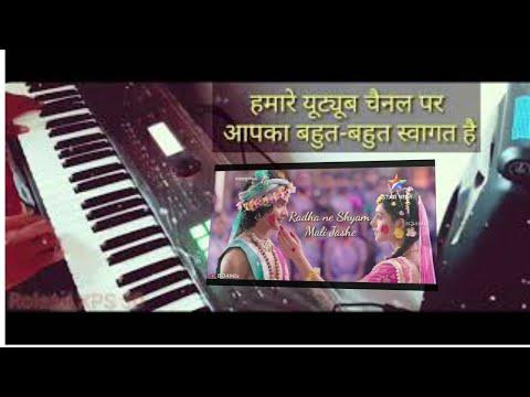 #Radha Ne Shyam Mali Jashe Instrument Music #Tone #Loops #Roland XPS 30