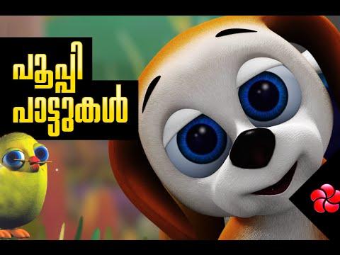 PUPI SONGS   malayalam animation cartoon songs