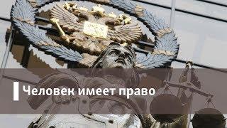 видео Наконечный Дмитрий Россия, Москва