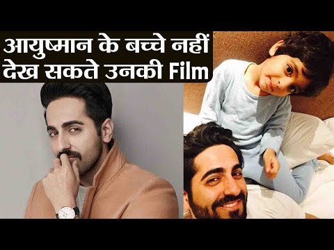 Ayushmann Khurrana's kids are not allowed to watch his Films: Here's Why | FilmiBeat Mp3
