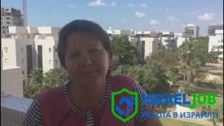 Работа для украинцев в Израиле | Отзыв о работе в Израиле(, 2016-09-01T07:22:34.000Z)