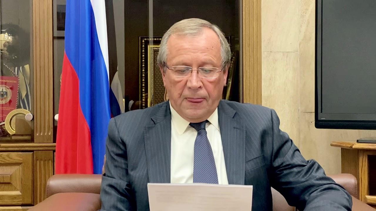 Поздравление Посла России в Израиле А.Д.Викторова с Днем народного единства