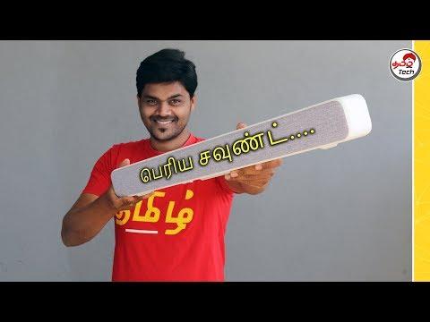 Mi SoundBar Unboxing & Review ( Rs.4999/-) | Tamil Tech