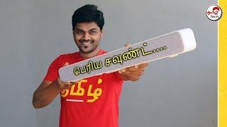 Mi SoundBar Unboxing & Review ( Rs.4999/-)   Tamil Tech