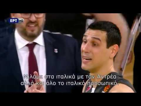 ''Euroleague Doc'' - ''Η ιταλική παροικία''.