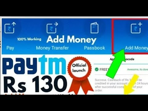 Paytm new promo code 130 cashback or add money promo code by technical deepak