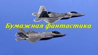 """TNI: Россия отрицает невидимость американских """"невидимок"""""""