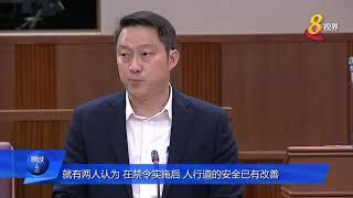 蓝彬明: 涉电动踏板车人行道意外 禁令后减三成