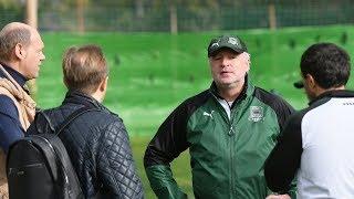 В расположении «горожан» побывали тренеры сборной России