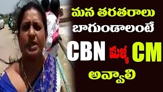 Women Expresses happiness Over Pattiseema Water Reaching to last La...
