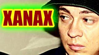 Ксанакс / xanax | через что я прошел | алпразолам  18+ cмотреть видео онлайн бесплатно в высоком качестве - HDVIDEO
