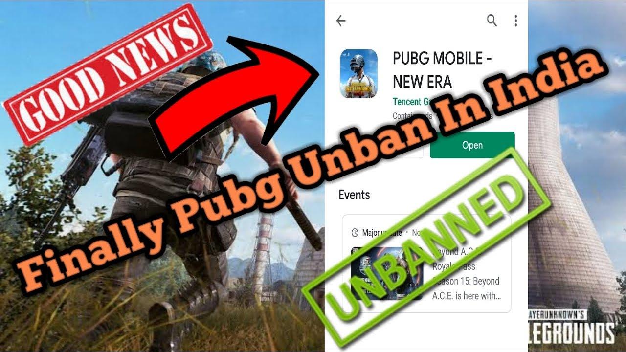 PUBG JIO PARTNERSHIP SOON PUBG UNBAN INDIA PUBG server did not respond PAKISTAN issue solve