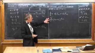 Урок 18. Решение задач на среднюю скорость