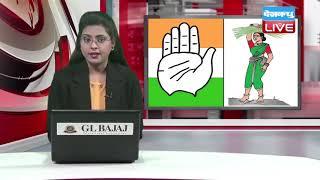 कर्नाटक में किसकी बनेगी सरकार ,जेडीएस ने दिए कांग्रेस से गठबंधन के संकेत #DBLIVE