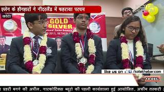 Grand Welcome of IJSO 2017 Winners at ALLEN Kota Coaching