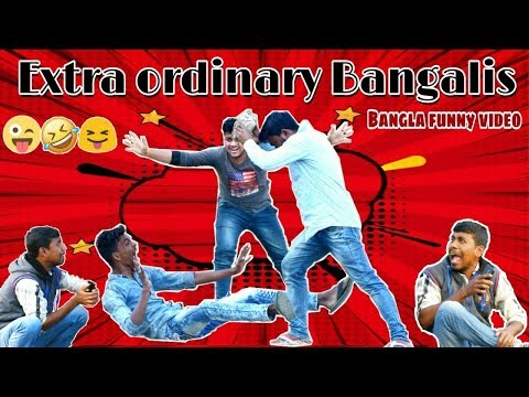 Extra ordinary bangalis ||  Bangla funny video 2019 || Tripura funny video || Samrat kr
