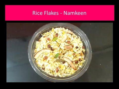 Poha/ Chivda/ Flattened Rice/ Rice Flakes Namkeen - Recipe