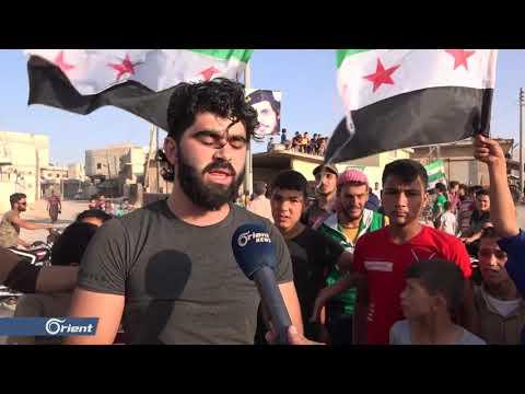 وقفة احتجاجية لأهالي كفرنوران للتنديد بالقصف الروسي ووفاء لمسيرة الساروت - سوريا  - 23:53-2019 / 6 / 11