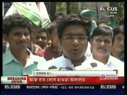Trinamool YUVA National President files nomination for 2014 Lok Sabha Polls