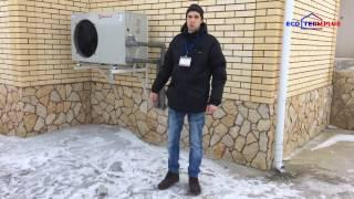 Отопление дома воздушный тепловой насос (воздух-вода).