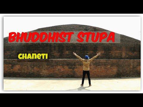 Buddhist Stupa | Chaneti | Path to Enlightenment