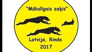 Мой фильм - 18/02/2017, Rinda,  LV