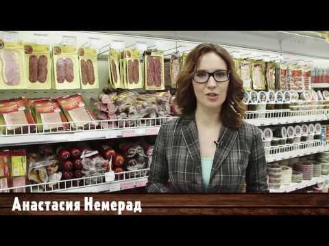 Рецепт Контрольная закупка по-новгородски. Колбаса