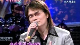 李明洋+有你的城市+台灣望春風