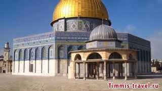 видео Туры и путевки в Израиль из Москвы | Отдых в Израиле с вылетом из Москвы