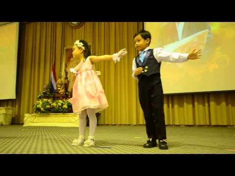 การแสดงวันพ่อปี 56 รร.สาธิตราชภัฏธนบุรี สมุทรปราการ