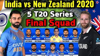 India vs New Zealand T20 Series 2020 Indian Squad announced | India vs New Zealand T20 series Squad