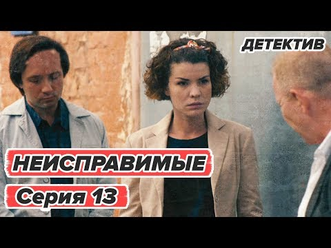 Пес 5 сезон 3 4 серия Все серии смотреть онлайн сериал бесплатно