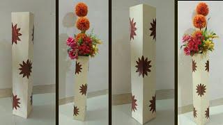 How to make flower vase from cardboard| DIY cardboard flower vase| DIY Home decor| artmypassion