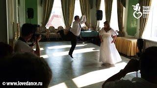 Прикольный танец жениха и невесты на свадьбе! Гости стояли на ушах!