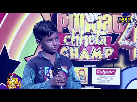 Bunty | Badi Gustak Hai Mein | Amritsar Auditions | Voice Of Punjab Chhota Champ 4