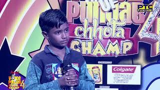 Bunty | Badi Gustak Hai Mein | Amritsar Auditions | Voice Of Punjab Chhota Champ 4