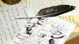 Час самоуправления в Пушкинской библиотеке