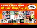 MUSIC VIDEO MIX 2019〜2020年3月